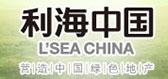 好的门窗-利海中国