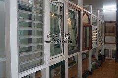 铝合金玻璃百叶窗